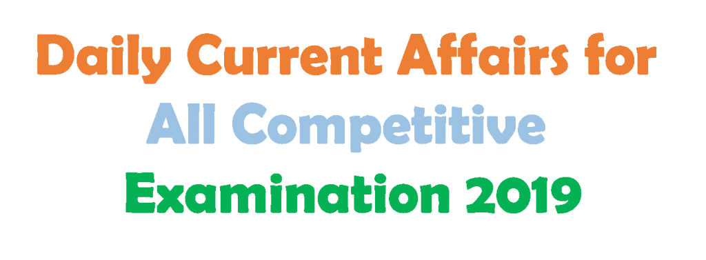 Daily Current Affairs for All Competitive Examination 2019