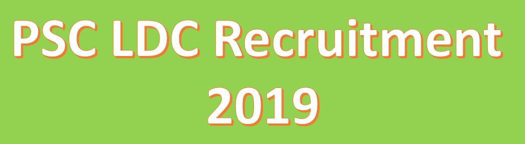 Public Service Commission LDC Recruitment