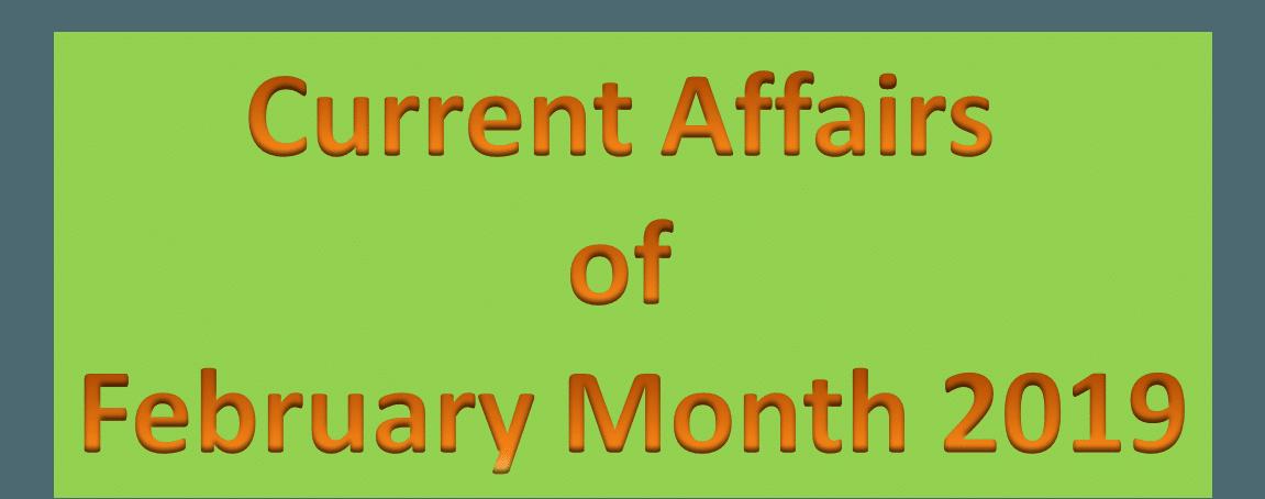 February Current Affairs