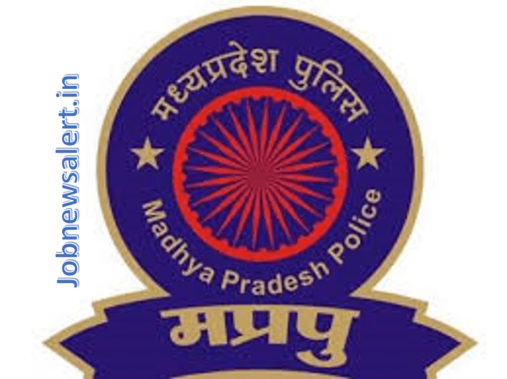 MP Police Recruitment 2019