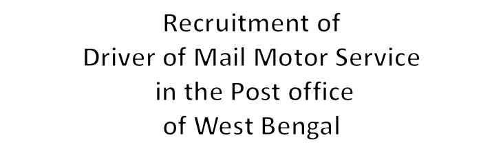 Recruitment of Driver of Mail Motor Service