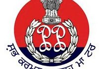 Punjab Police Constable Admit Card 2020