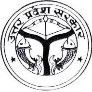 UP Sanskrit Teacher Recruitment 2021